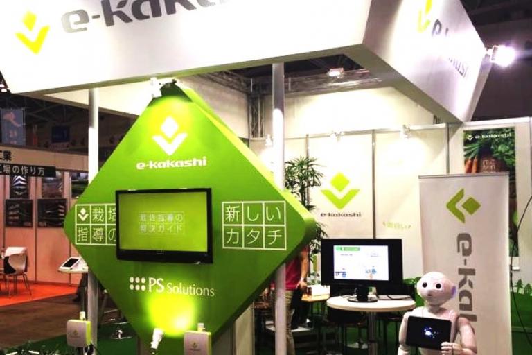 西日本最大の農業展「関西次世代農業EXPO」に 農業IoTソリューション「e-kakashi」が出展