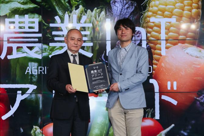 農業の栽培においてIoTを活用した優れた取り組みを表彰 <br>「第1回 農業IoTアワード」グランプリ決定!