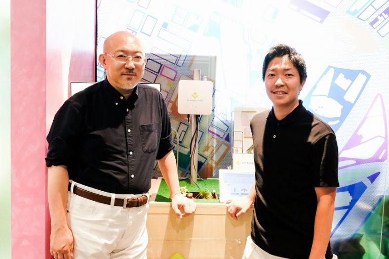 「e-kakashi」が「IoTNews」に掲載されました。