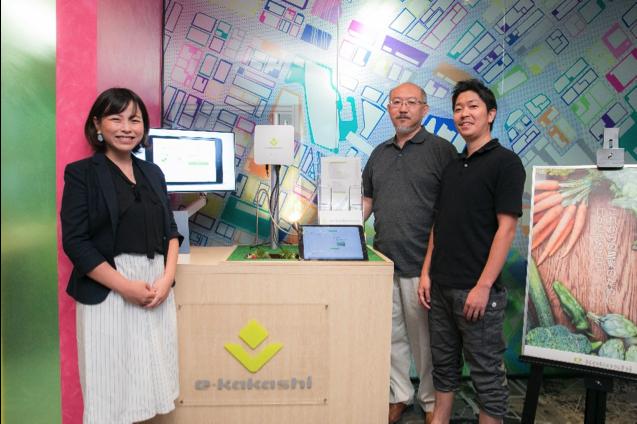 「e-kakashi」が「in.LIVE」に掲載されました。