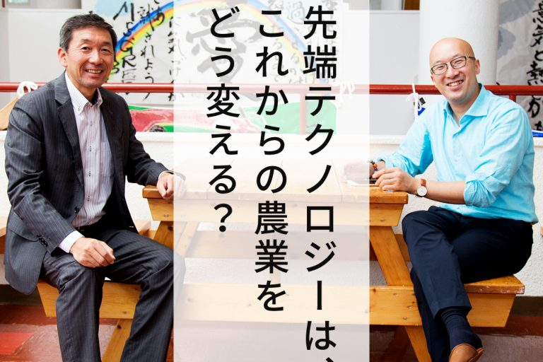「e-kakashi」が「NewsPicks」に掲載されました