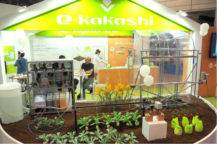 「e-kakashi」が「RBB TODAY」に掲載されました