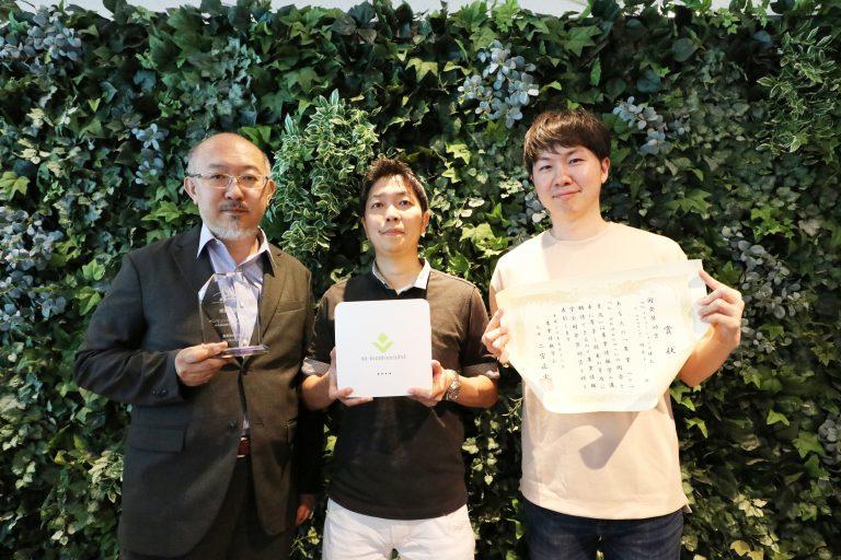 「e-kakashi」が農業情報学会の開発奨励賞を受賞