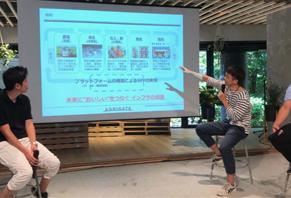 「e-kakashi」が「十勝毎日新聞7/31号」に紹介されました