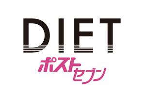 「LunaRitta」が「ダイエットポストセブン」で紹介されました